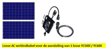 Losse AC verbindkabel voor 1 YC600 of YC500i apsystems