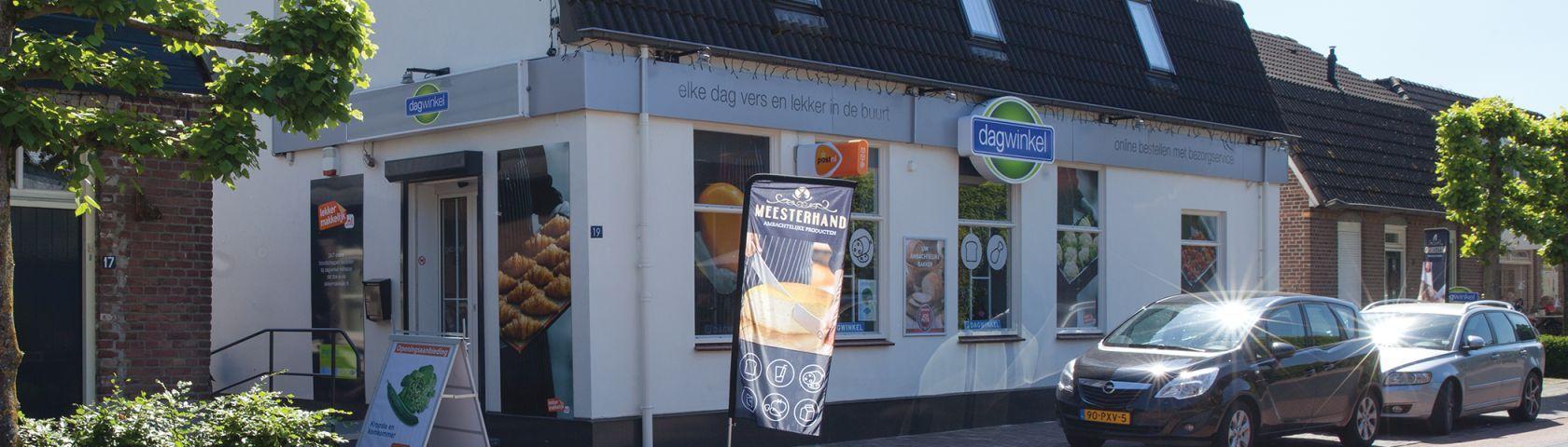 LekkerMakkelijk.nl