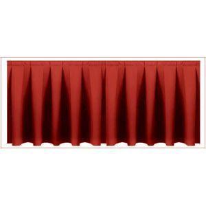 Buffetrok (l)400 x (h)72 cm. st.rood