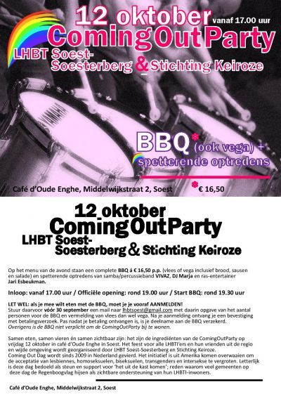 Stichting Welzijn Ouderen Soest - Coming Out Party