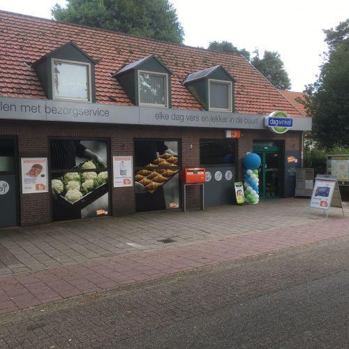 Dagwinkel De Rips is geopend