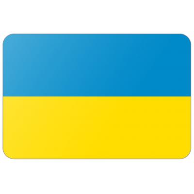 Gemeente Valkenswaard vlag (70x100cm)