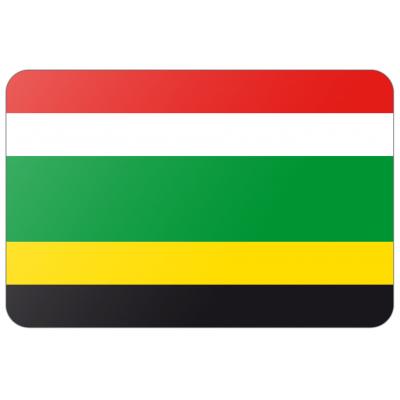 Gemeente Westvoorne vlag (70x100cm)