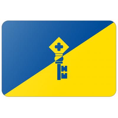 Gemeente Gilze en Rijen vlag (150x225cm)