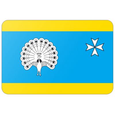 Gemeente Ermelo vlag (150x225cm)