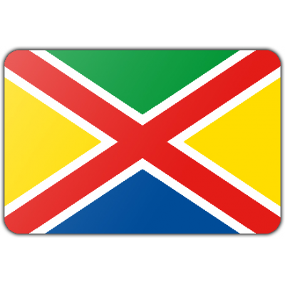 Gemeente Steenbergen vlag (150x225cm)