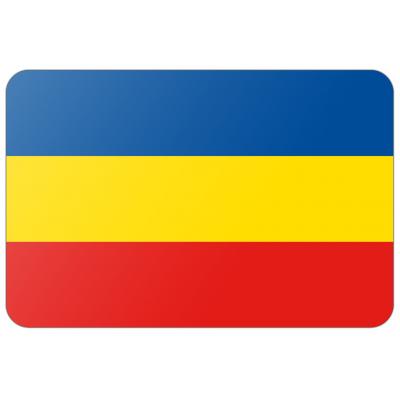 Gemeente Valkenburg aan de Geul vlag (150x225cm)