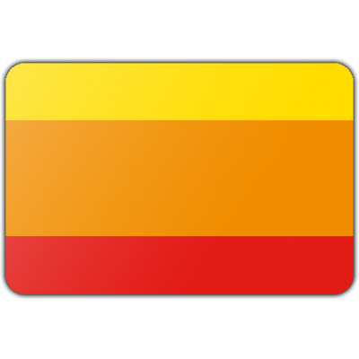 Gemeente Beuningen vlag (70x100cm)