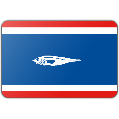 Gemeente Urk vlag (150x225cm)