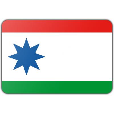Gemeente Achtkarspelen vlag (70x100cm)