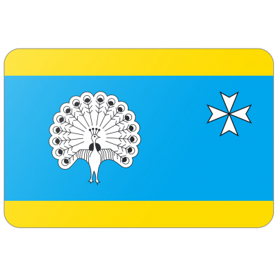 Gemeente Ermelo vlag (70x100cm)