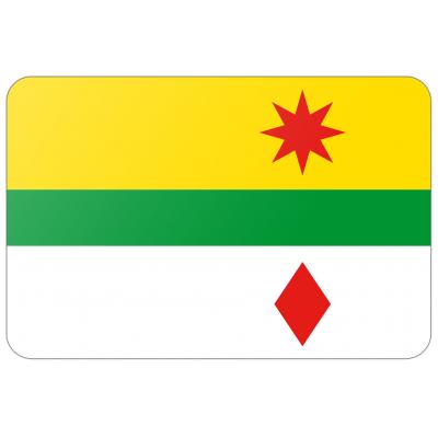 Gemeente Lansingerland vlag (150x225cm)
