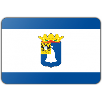 Gemeente Haren vlag (100x150cm)