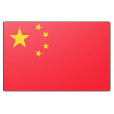 China vlag (200x300cm)