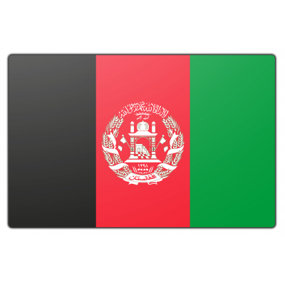 Afghanistan vlag (200x300cm)