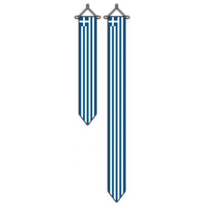 Griekenland wimpel (30x175cm)