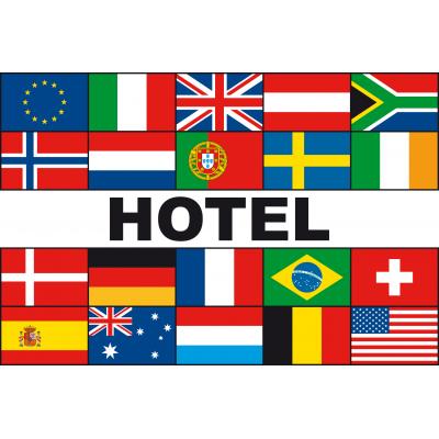 Meerlandenvlag hotel(200x300cm)