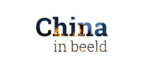 Fotoreizenchina.nl