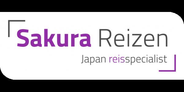 Sakura Reizen